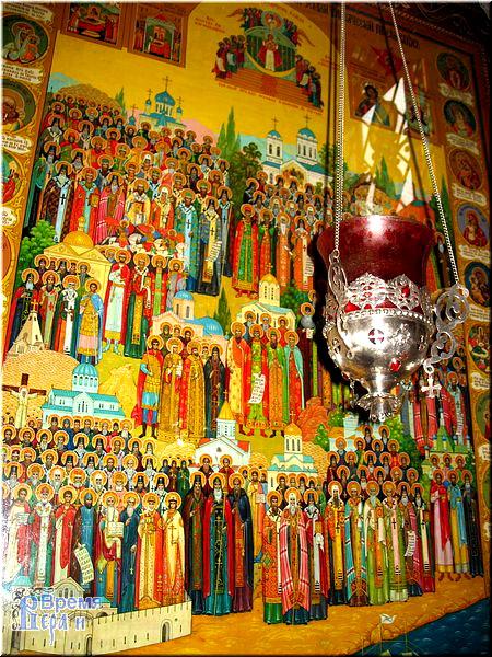 Крымские святые икона
